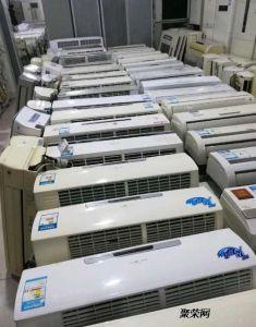 广州空调回收,广州二手空调回收,柜机空调回收,风管机空调回收